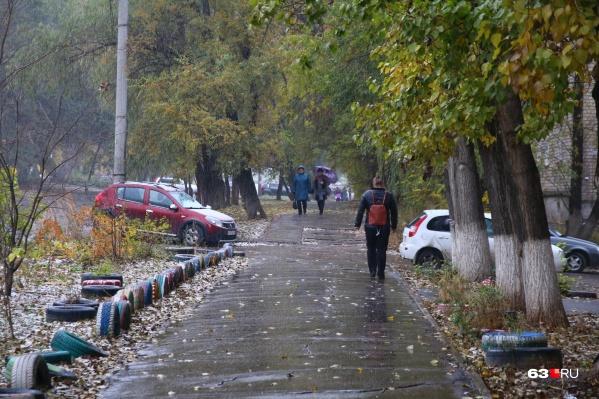 Осенью зачастую погода очень переменчива