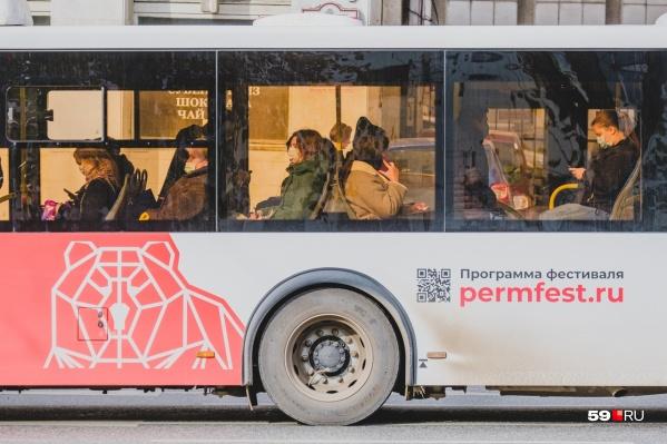 Теперь без маски нельзя проехать на общественном транспорте