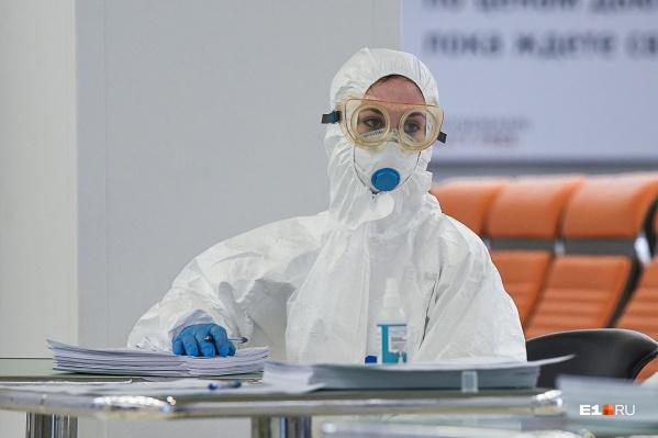 Подтвердили 30 новых случаев заражения, а также сообщили, что еще 18 северян выздоровели