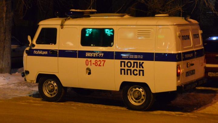 В Екатеринбурге в нескольких метрах от дома нашли пропавшую 11-летнюю школьницу
