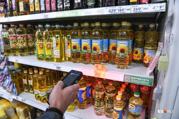 Эксперты уверены: скоро на Урале снова подорожают продукты