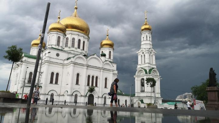 Один день лета: какой будет погода в Ростове на этой неделе