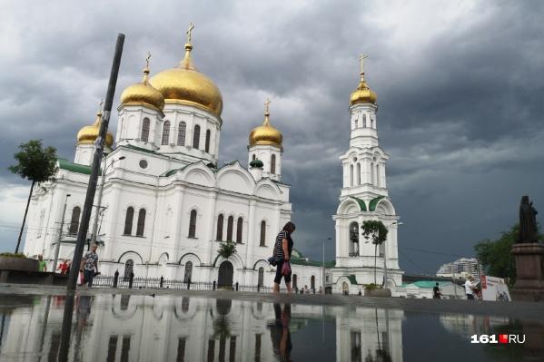 Почти всю неделю в Ростове будут идти дожди