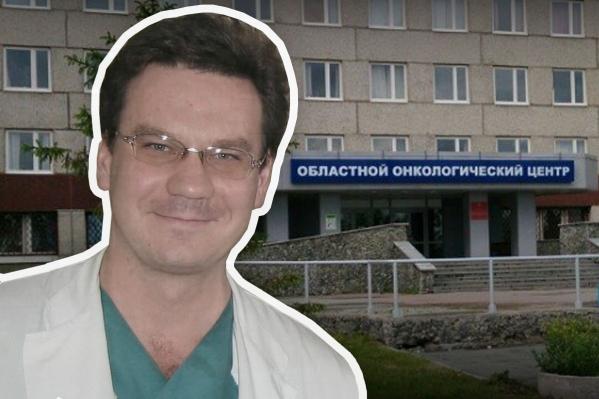 Прощание с онкоурологом Сергеем Завацким пройдет24 июля в «Вознесении»