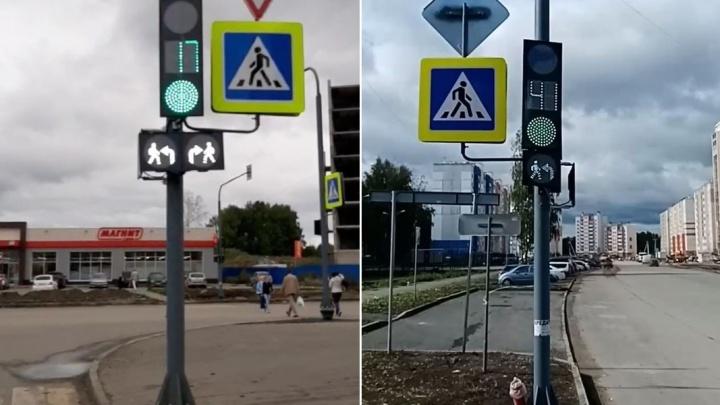 В Челябинске появился светофор с «иероглифами»: разбираемся, зачем он