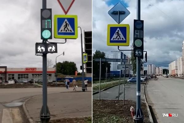 Под основными секциями светофора появились дополнительные. Как думаете, что они обозначают?