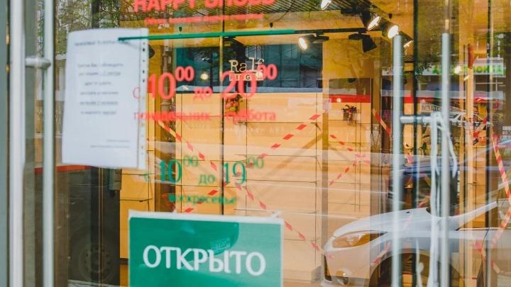 В Прикамье откроют магазины площадью до 400 квадратных метров — но пока не ТЦ