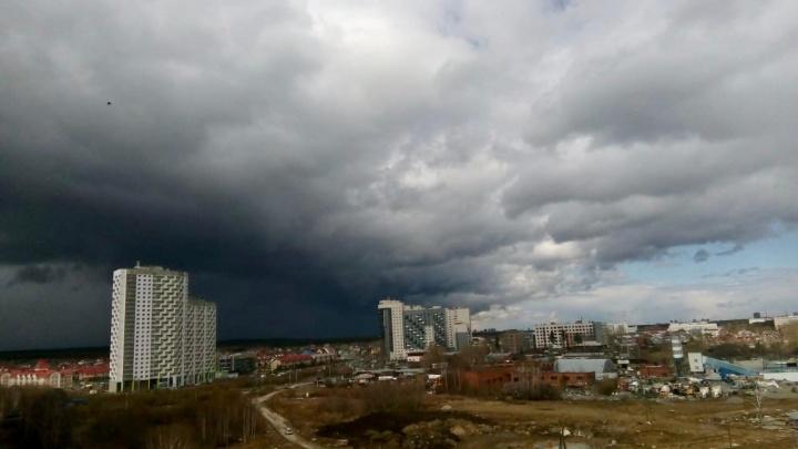 Небо заволокло тучами: эффектные кадры непогоды в Екатеринбурге