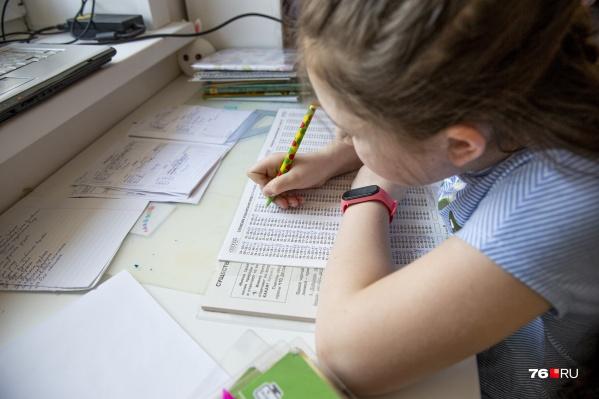 В этом году у детей непривычный график учёбы