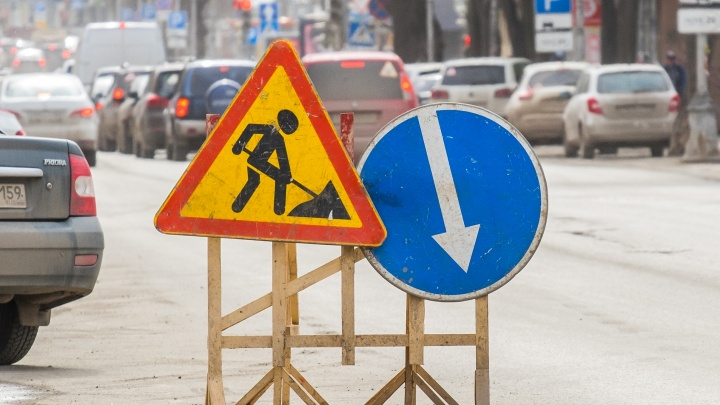 В Перми из-за капитального ремонта ограничат движение транспорта на улице Светлогорской