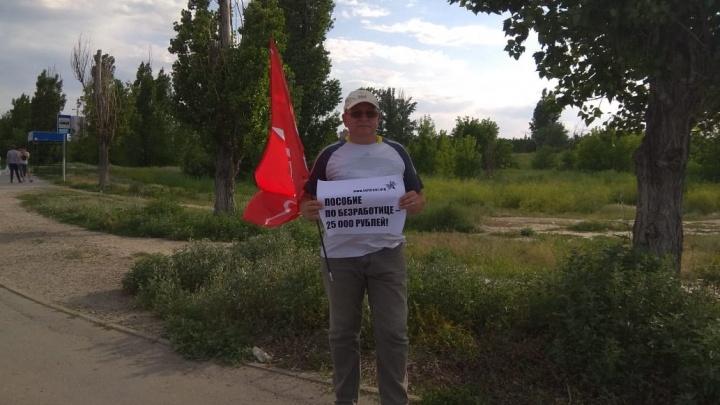 «Предоставили выживать, кто как может»: в Волгограде прошли пикеты за пособия и кредитные каникулы