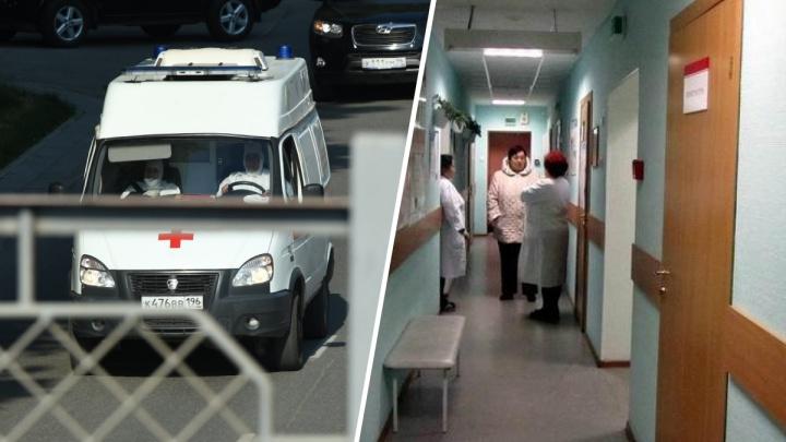 «Его привязывали к кровати»: в больнице Ирбита, выпав из окна, погиб мужчина