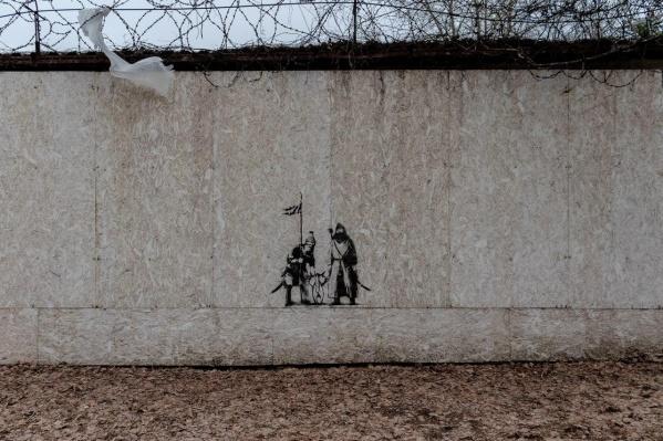Граффити появились на улице Пирогова