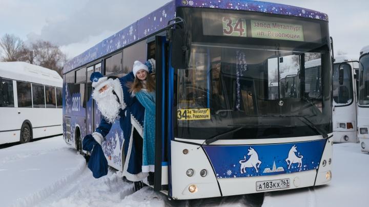 «Самара Авто Газ» запустил виртуальный автобус по главным остановкам года