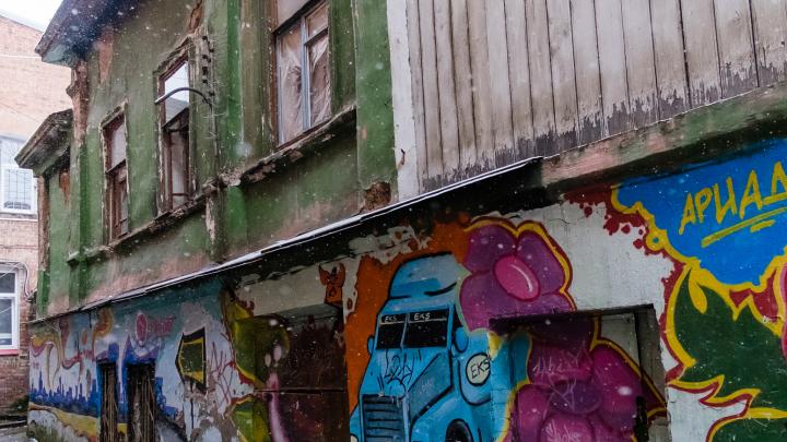 Власти Перми нашли средства на переделку сгоревшего дома под новую сцену ТЮЗа