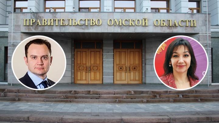 В Омске назначили двух министров — экономики и энергетики