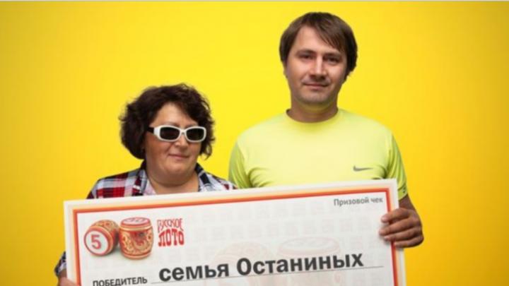 Помог дождь и подкова: медсестра из Архангельска выиграла миллион рублей