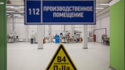 Суд арестовал активы новосибирской компании, стоимость которой оценивали в несколько миллиардов