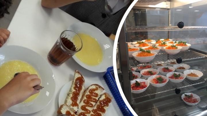 Дети показали, чем на самом деле кормят в школах Новосибирска. А вы бы стали такое есть?