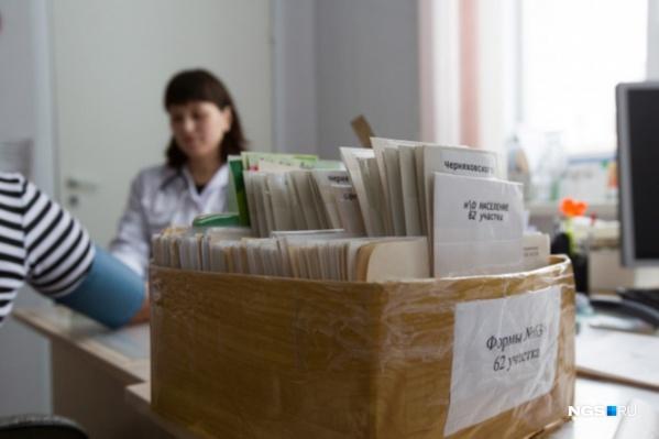В регионе, по данным министра здравоохранения, достаточно стабильная ситуация с коронавирусом