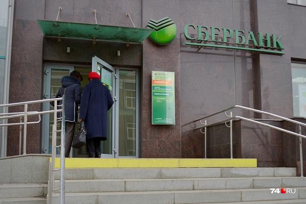 В Сбербанке утверждают, что постоянно совершенствуют систему безопасности, но истории о списании денег с карт клиентов не заканчиваются