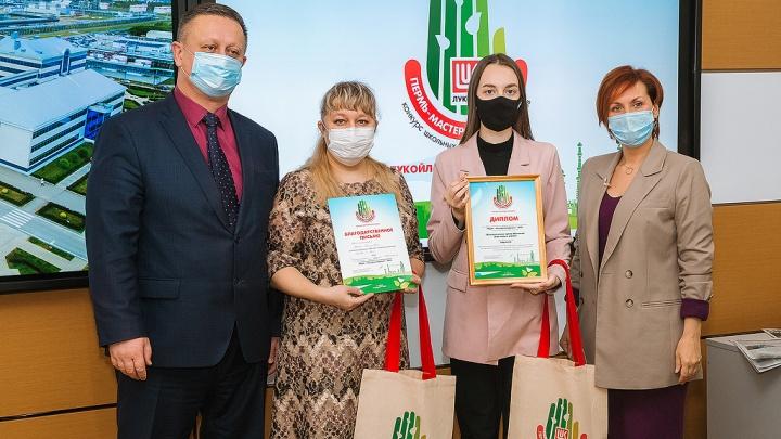 На открытом конкурсе «Пермь — мастерская будущего» победу одержали 9 проектов