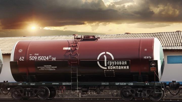 Первая грузовая компания минимизирует расход энергии на предприятии в Красноярском крае
