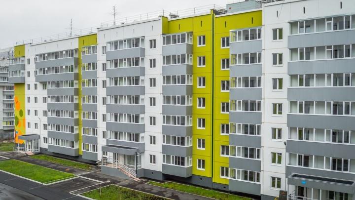 В ЖК «Медовый» в Кондратово сдан новый дом