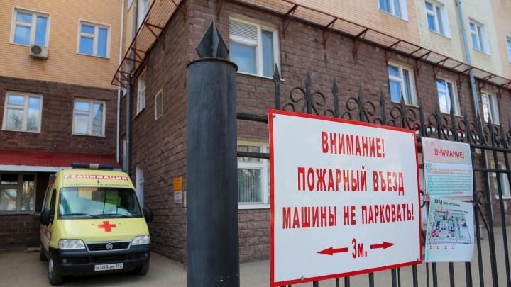 Известно число сотрудников РКБ Куватова, которые за минувшие сутки заразились коронавирусом
