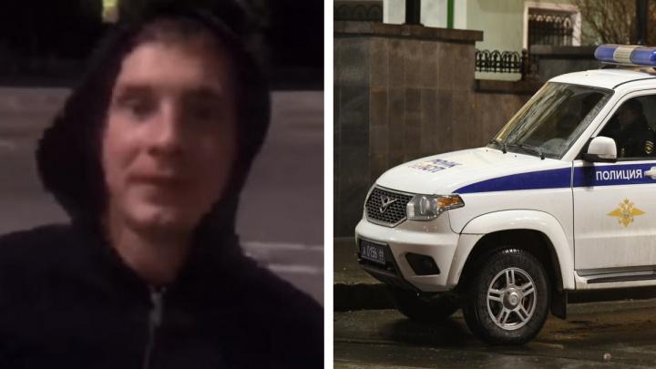 Полиция задержала мужчину, избившего и ограбившего представителей ЛГБТ в центре Екатеринбурга