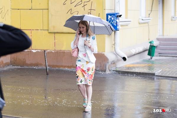 Приготовьте зонты и плащи