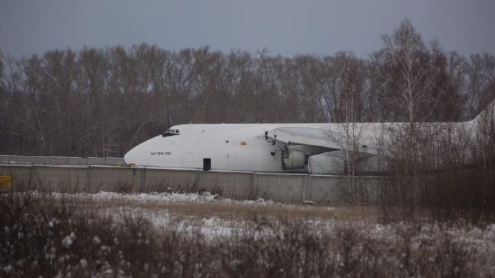 Авиакомпания рассказала о судьбе самолета «Руслан», который задымился в воздухе и экстренно сел в Толмачёво
