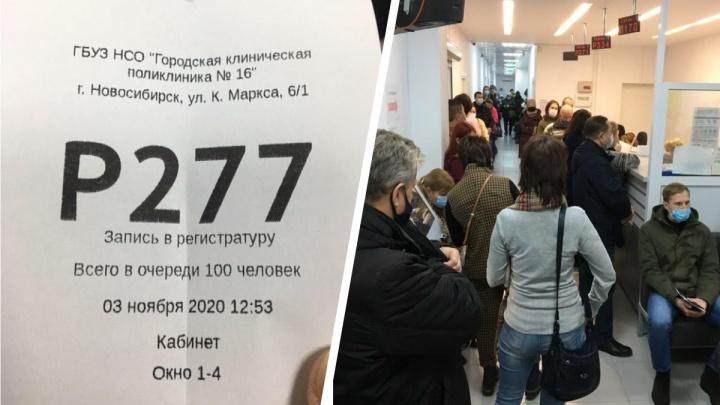 В очереди 100 человек: пациенты застряли в поликлинике на Маркса