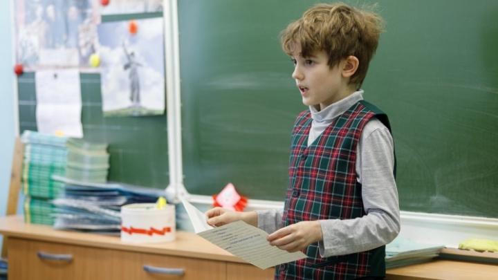 Каникулы, дистанционное обучение и ЕГЭ: что за эту неделю поменялось в детских садах, школах и вузах