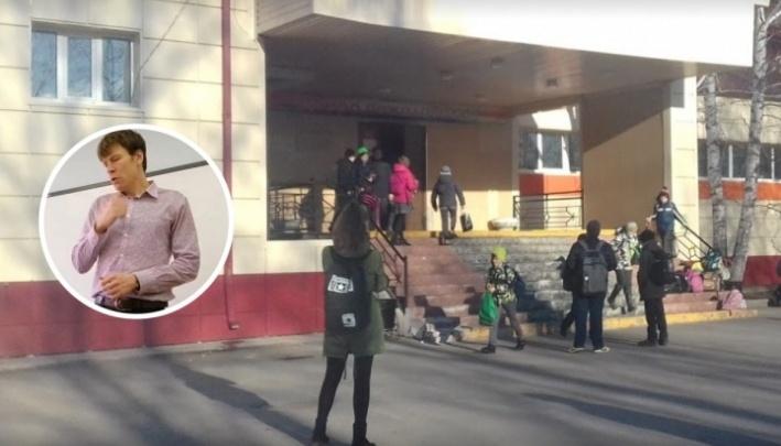 Учитель, кричавший матом на детей в боровской школе, ушел на военную службу