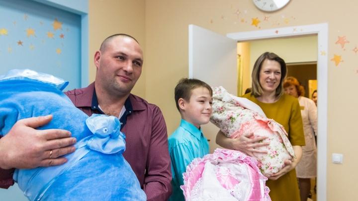 Родители в Самарской области смогут оформить рождение ребенка онлайн