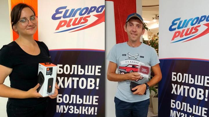 «Европа Плюс» в Новосибирске каждый будний день дарит колонки-JBL