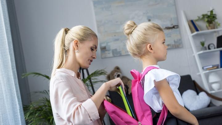 В Прикамье к 1 сентября вырос спрос на смарт-часы и смартфоны для школьников