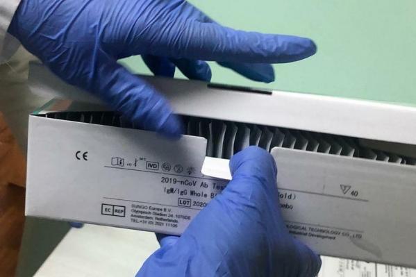 Это они — первые тест-системы на антитела к «короне»