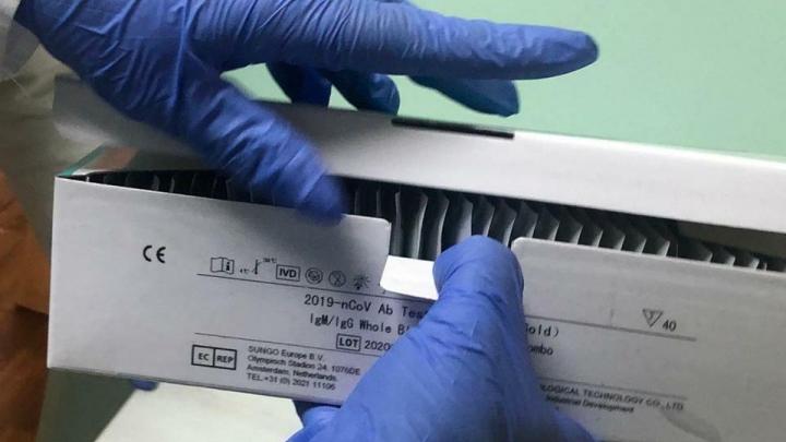 В Красноярск пришли первые тест-системы на антитела к коронавирусу