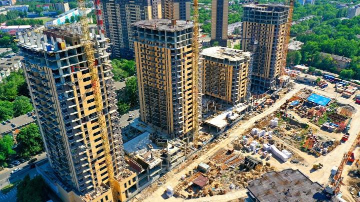 Ростовчане в прямом эфире узнали, как взять ипотеку под полпроцента
