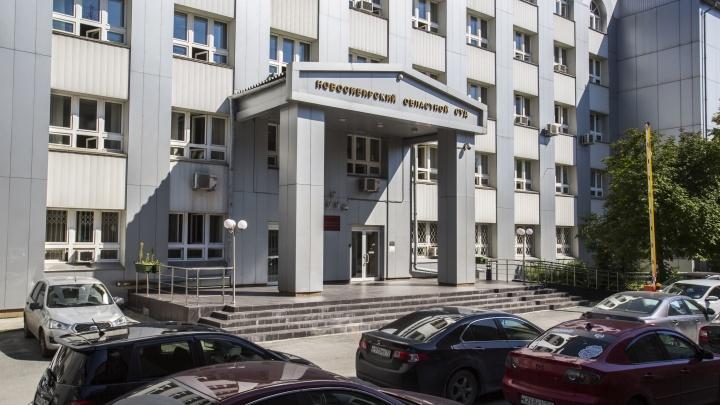 Новосибирский адвокат подал в суд из-за постановления о коронавирусных ограничениях — что его не устроило