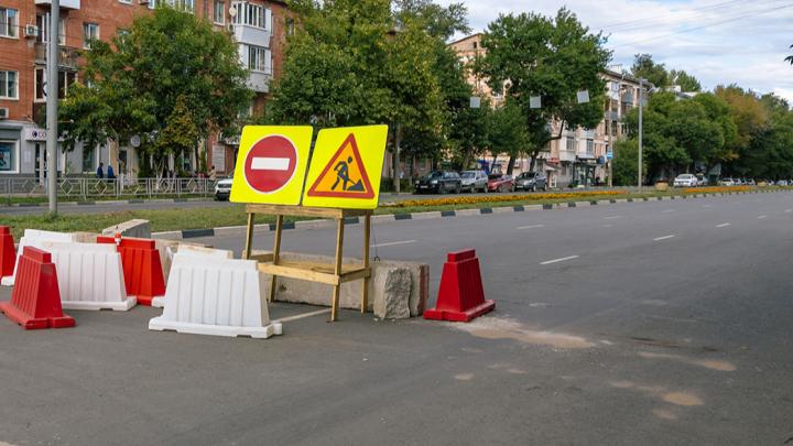 На окраине Самары на месяц перекроют улицу
