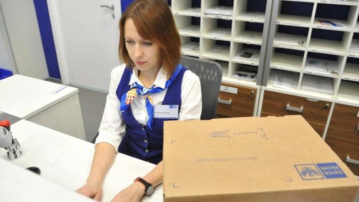 Теперь в отделениях почтовой связи можно будет получить заказы с Wildberries