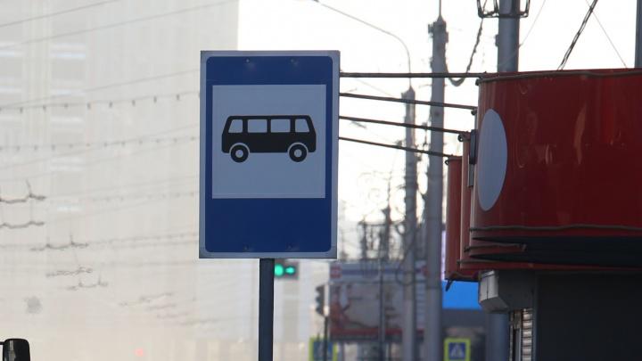 На уфимских остановках появится Wi-Fi