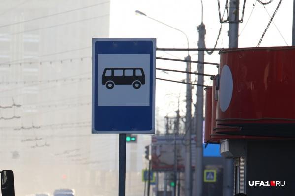 Зайти во Всемирную сеть можно будет на 116 городских остановках