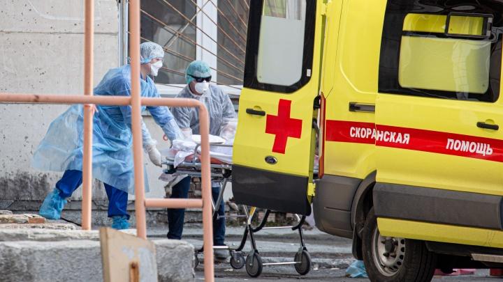 На Южном Урале от ковидной пневмонии умерла ещё одна пациентка. Данные за сутки по коронавирусу