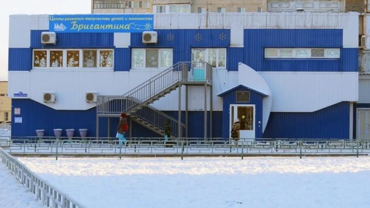 Тюменские родители паникуют из-за передачи здания детского центра «Бригантина» под садик