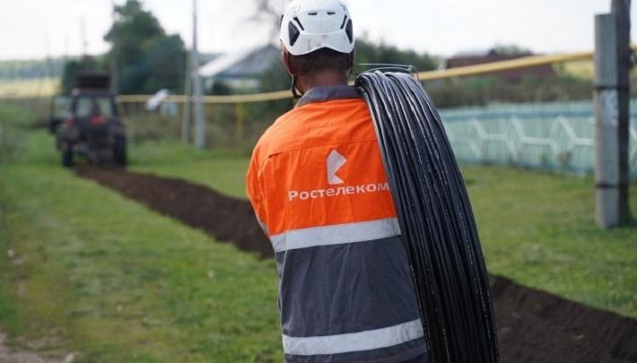 «Ростелеком» построил три базовых станции сотовой связи для жителей глубинки
