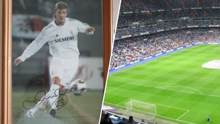 Семиклассник из Новосибирска выставил на продажу фото с автографом Дэвида Бекхэма — он хочет за него 100 тысяч